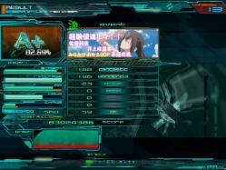 screen00017.jpg