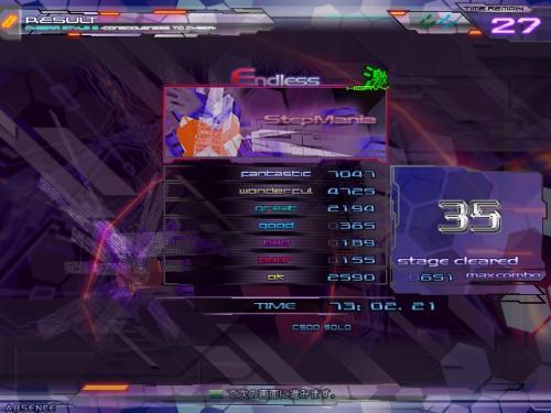 screen00051.jpg