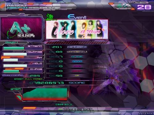 screen00052.jpg