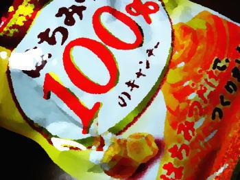 扇雀飴本舗「はちみつ100%のキャンディー」!