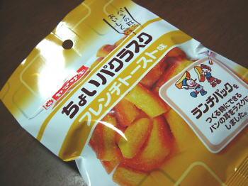 ヤマザキの「ちょいパクラスク  フレンチトースト味」