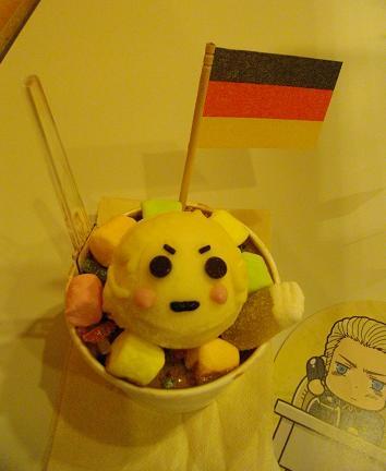 ドイツアイス2