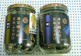 モニプラ当選 海苔・ふりかけ2