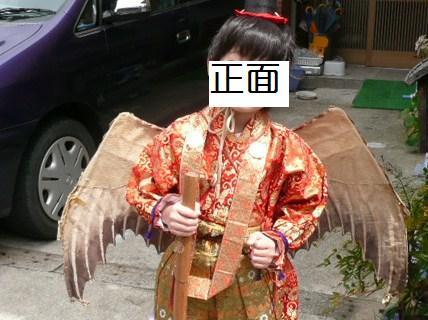 036_20120418214440.jpg