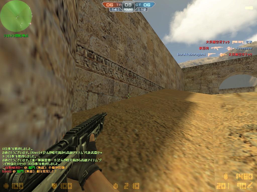 de_dust2_20120103_1532120.jpg
