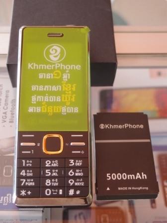 Khmer Phone 1