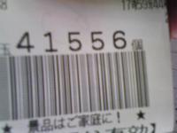 013_convert_20101225231442.jpg