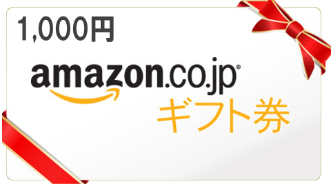 amazon_gc.png