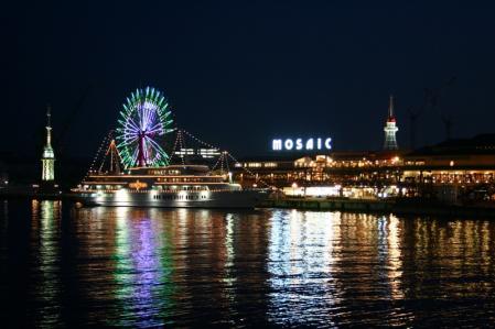 神戸の港の夜景_800