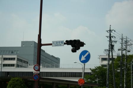 トヨタ町_800
