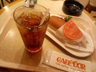 cafe_dor.jpg