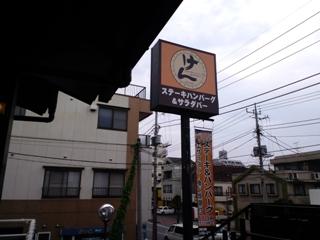ken_3.jpg