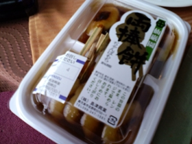 shimazu_2.jpg