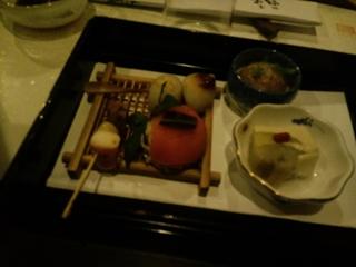 tsuruya_1.jpg
