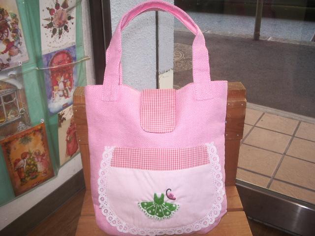 pf ballet bag 004