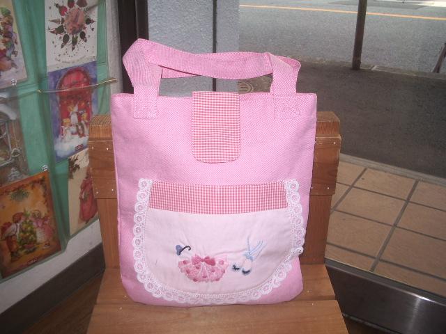 pf ballet bag 002