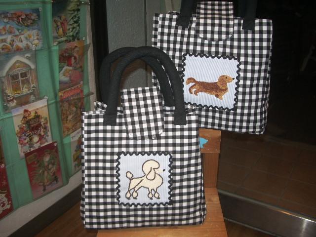 animal bag 004