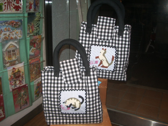 animal bag 002