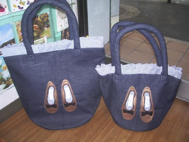shoes bucket bag 009