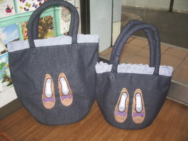 shoes bucket bag 008