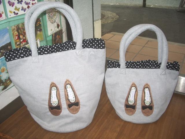 shoes bucket bag 003