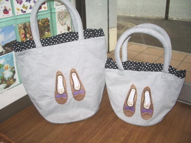 shoes bucket bag 001