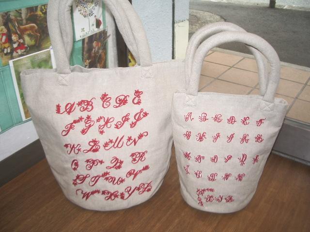 sampler bag 005