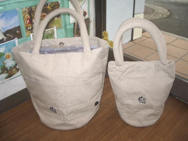 sampler bag 008