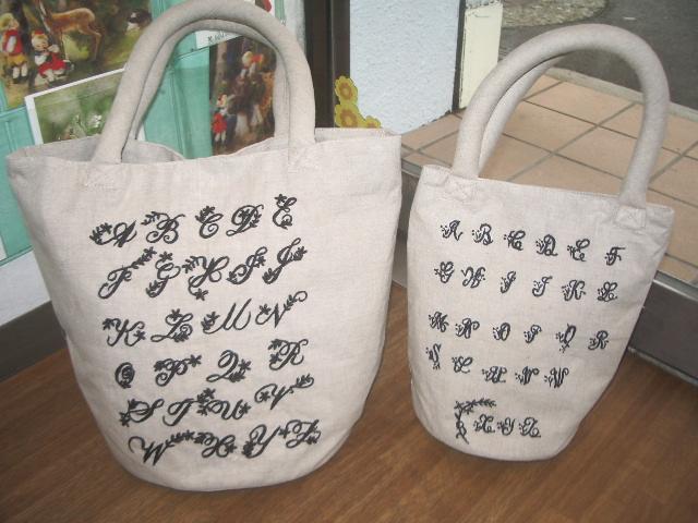 sampler bag 007