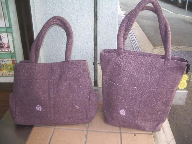 2013AW bag 001