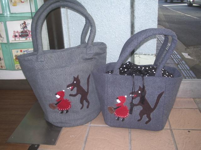 2013AW bag2 001