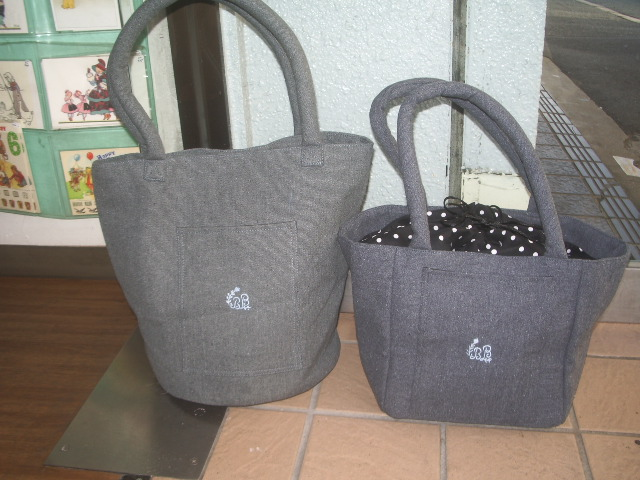2013AW bag 003