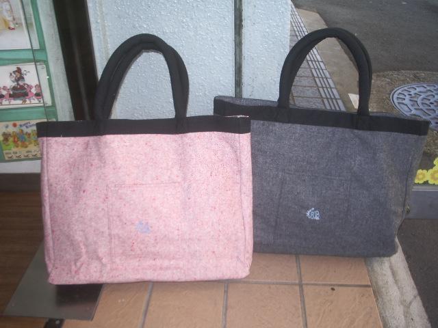 2013AW bag 005
