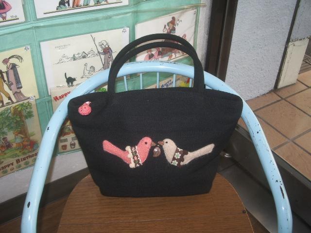 2013AW bag 025