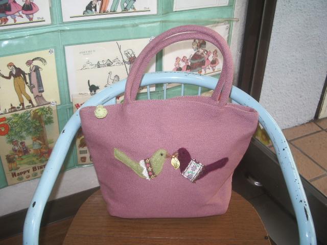 2013AW bag 027