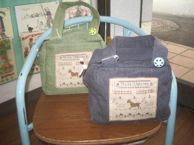 2013AW bag 017