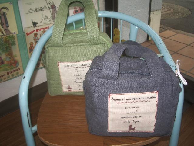 2013AW bag 018