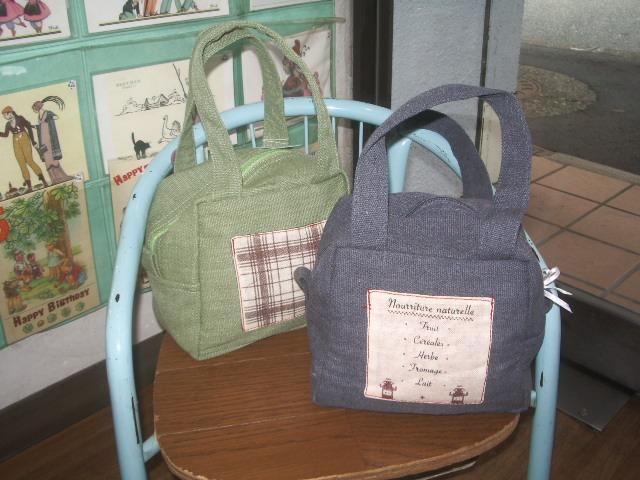 2013AW bag 022