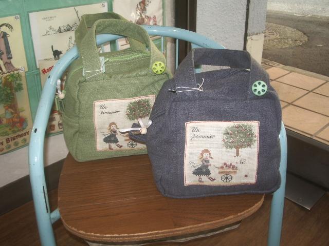 2013AW bag 023