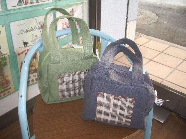 2013AW bag 024