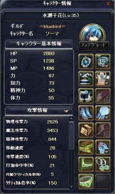 2011-5-24 13_43_59