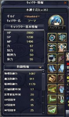 2011-5-24 13_44_3