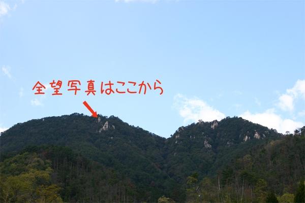 IMG_6731e.jpg