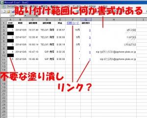 EX1_WS001a.jpg