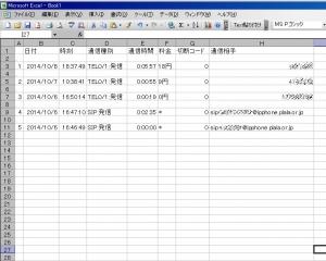 EX1_WS002.jpg