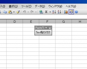 EX1_WS006.jpg