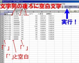 EX1_WS010b.jpg