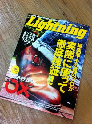 ライトニング本誌01