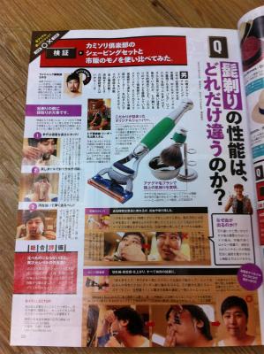 ライトニング本誌03