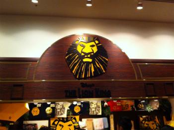 ライオン・キング03